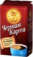 Кава мелена Чорна Карта «Для заварювання в чашці» 250 г (8718868256461)