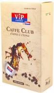 Кава мелена Ionia VIP Caffe Club 250 г (8019617005508)