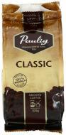 Кава мелена Paulig Classic 100 г (6411300166442)