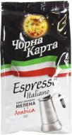 Кава мелена Чорна Карта Espresso Italiano 250 г (8718868256645)