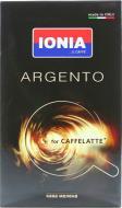 Кава мелена Ionia Аrgento 250 г (8005883100306)