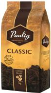 Кава в зернах Paulig Classic 1 кг (6411300164783)