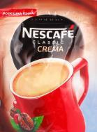Кава розчинна Nescafe Classic Crema 60 г (7613035585928)