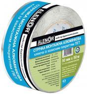 Лента клейкая алюминиевая AL+PET ALENOR 50 м Alenor