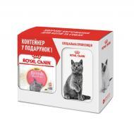 Корм Royal Canin British Shorthair Kitten 2 кг + контейнер для зберігання корму