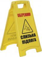 Табличка вказівна Табличка вказівна для підлоги 47 см 7602 (40514038)