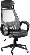 Крісло Special4You Briz E4909 сіро-чорний