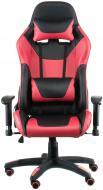 Крісло Special4You ExtremeRace E4930 чорно-червоний