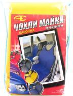 Набір чохлів-майок для сидінь 2 шт.  Koa-Tex жовтий