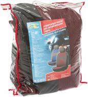 Набір чохлів-майок для передні сидіння  сірий з червоним