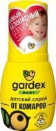 Спрей Gardex від комарів Baby 50 мл