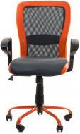 Крісло Home4You LENO 27783 сіро-помаранчевий