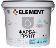 Грунтовочная краска адгезионная Element с кварцевым песком 4 кг