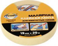 Стрічка малярна AVIORA  20 м 304-003