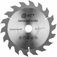 Пиляльний диск A.T.T.  140x20x1.7 Z18 3610017