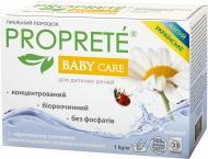 Пральний порошок для машинного та ручного прання Proprete Baby Care 1 кг