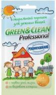 Пральний порошок для машинного прання Green&Clean для дитячого одягу 0,1 кг