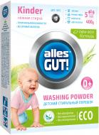 Пральний порошок для машинного та ручного прання Alles GUT! Дитячий ECO 0,4 кг