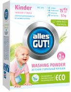 Пральний порошок для машинного та ручного прання Alles GUT! Дитячий ECO 1,2 кг
