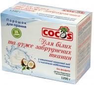Пральний порошок для машинного та ручного прання Cocos для білих та сильно забруднених тканин з омиленої кокосової олі
