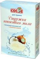Пральний порошок для машинного та ручного прання Cocos з жовчю 0,45 кг