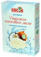 Пральний порошок для машинного та ручного прання Cocos з омиленої кокосової олії 0,45 кг