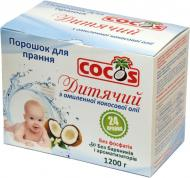 Пральний порошок для машинного та ручного прання Cocos дитячий з омиленої кокосової олії 1,2 кг