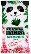 Вологі серветки Сніжна Панда лотос сакура 15 шт.