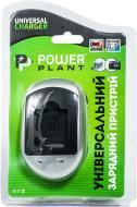 Зарядний пристрій PowerPlant Olympus PS-BLS1, Fuji NP-140, Samsung IA-BP80W (DV00DV2193)