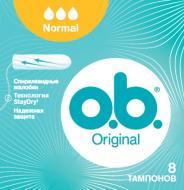 Тампони гігієнічні o.b. Original normal 8 шт.