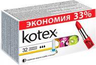 Тампони гігієнічні Kotex normal 32 шт.