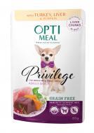 Корм Optimeal Privilege Grain Free для собак малих порід з індичкою та печінкою у гарбузовому желе