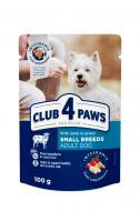 Корм Club 4 Paws ПРЕМІУМ для дорослих собак з ягням в соусі