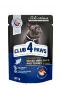 Корм Club 4 Paws для дорослих собак малих порід з качкою та індичкою