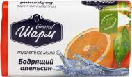 Мило Шарм Бадьорий апельсин 70 г