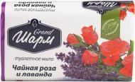 Мило Шарм Чайна троянда та лаванда 70 г