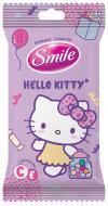 Дитячі вологі серветки Smile Hello Kitty 15 шт.