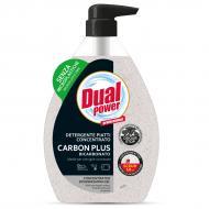Засіб для ручного миття посуду Dual Power концентрований Carbon Plus Bicarbonate 0,6л