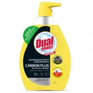 Засіб для ручного миття посуду Dual Power концентрований Carbon Plus Lemon 0,6л