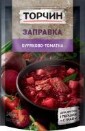 Заправка для борщу Торчин буряково-томатна 240 г