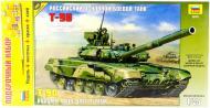 Подарунковий набір ZVEZDA Російський основний бойовий танк Т-90 1:35 3573П