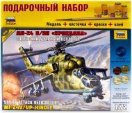 Подарунковий набір ZVEZDA Вертоліт Мі-24В / ВП Крокодил 1:72 7293П