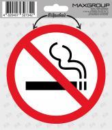 Наліпка MAXGROUP Куріння заборонено NM-030