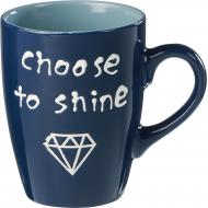 Чашка Feeling 330 мл темно-синя