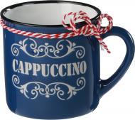 Чашка Cappuccino 360 мл синя