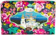 Мыло органическое Marigold natural Scents of the world Киев 150 мл 150 г