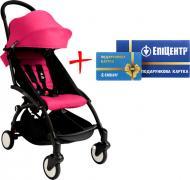 Коляска прогулянкова Babyzen YoYo Plus Pink BZ10101-02/BZ10104-02