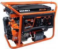 Генератор бензиновый Vitals JBS 5.0be 88865N