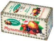 Чай травяной Карпатский чай Мультифрукт 4820024210171 20 шт. 2 г
