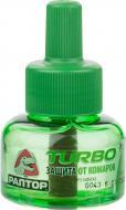 Рідина для фумігатора РАПТОР без запаху TURBO 40 ночей